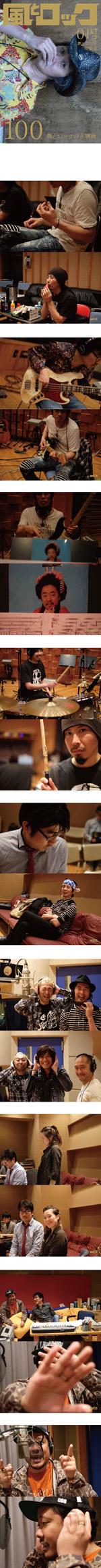 20140505_tokubetsu1s.jpg