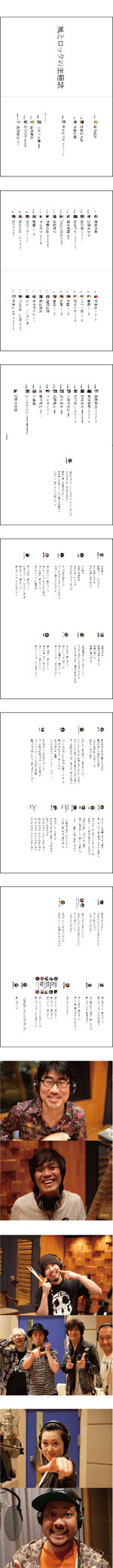 20140505_tokubetsu6s.jpg