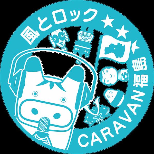 201505caravan.png