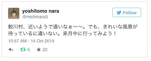 20151017tweetnata.png