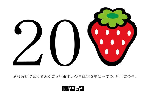 2015_shinnen.jpg