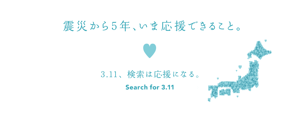 20160309yahoo3.11.png
