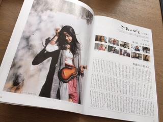 20160810deaibito.JPG