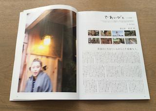 20161012cmnow1.jpg