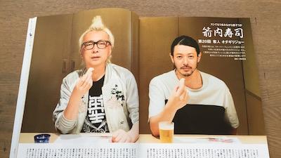 20161020yanaisushi.jpg