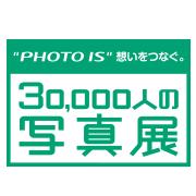 201630000ninsha.png