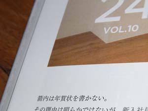 24h_vol.10_2.jpg