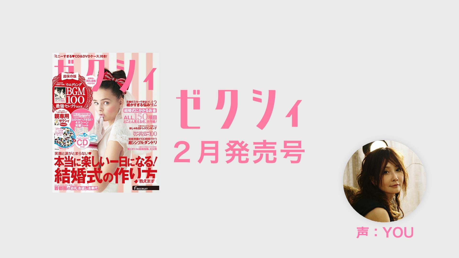 2gatu_01.jpg