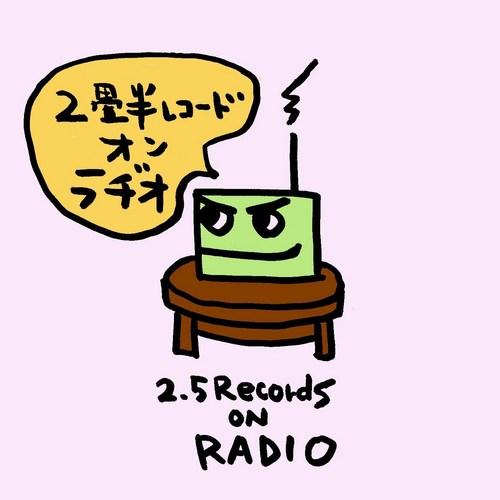 2johan_radio_iro.jpg