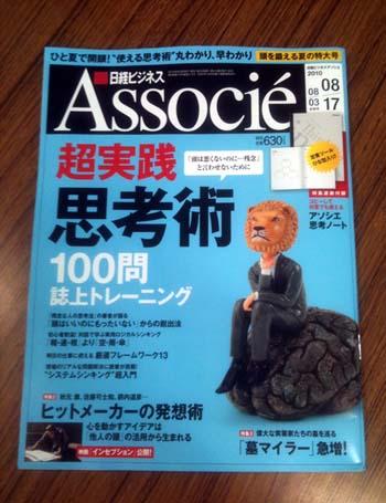 Associe001.jpg