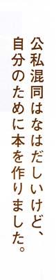 BRUTUS_book_01.jpg