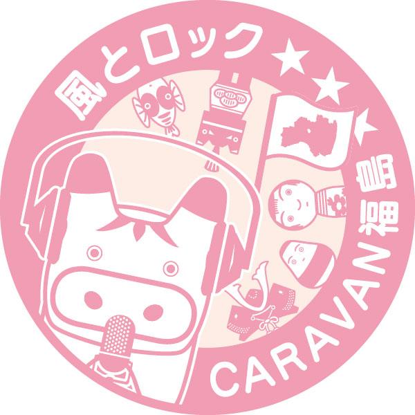 CARAVAN0421.jpg