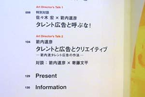 DN_32_002.jpg