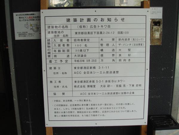 DSC04680.JPG