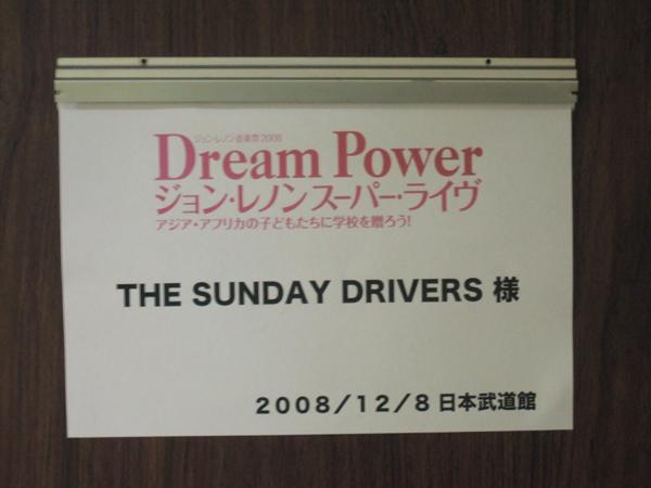 DSCF4236.JPG