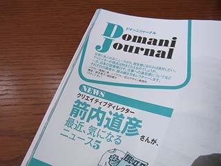 Domani_201004.jpg