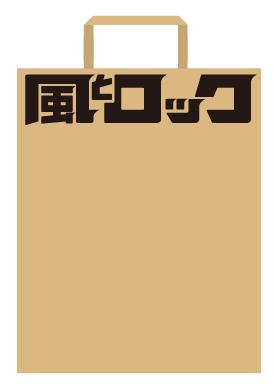 FUKUBUKURO.jpg