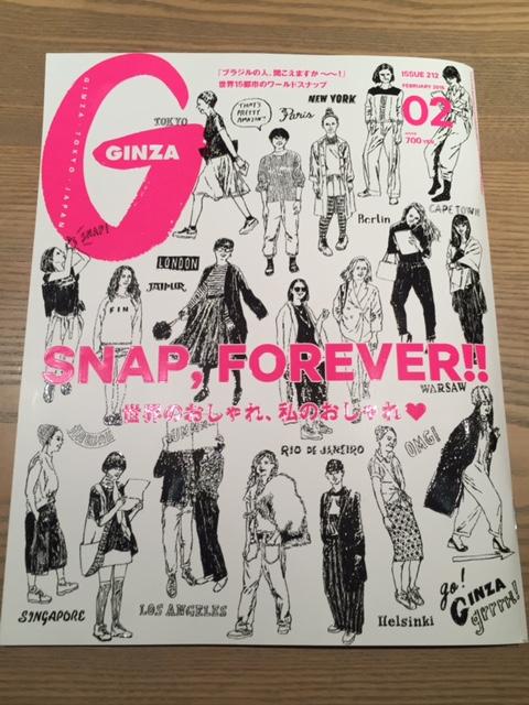 GINZA201502.jpg
