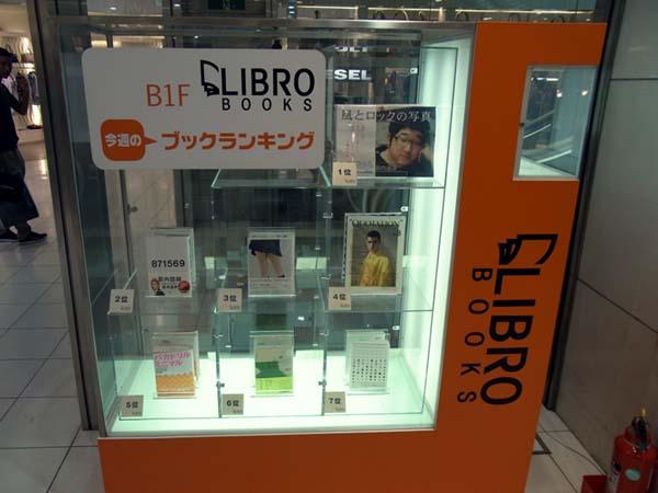 LIBRO2_1.jpg