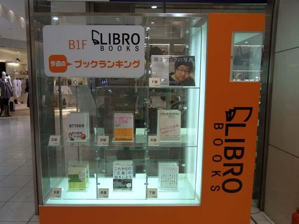 LIBRO3_1.jpg