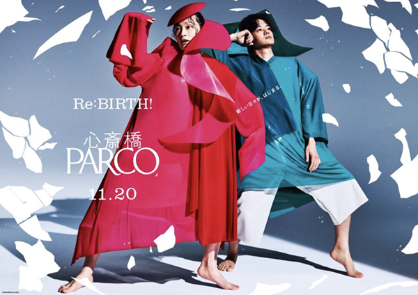 PARCO_GR.jpg