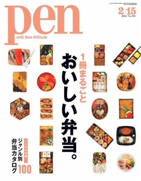 PEN_H1.png