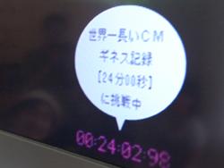 R0010840.JPG
