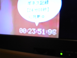 R0010920.JPG