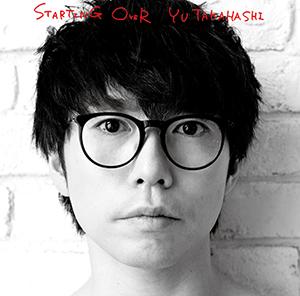 RR_STARTINGOVER_tsujyo.jpg