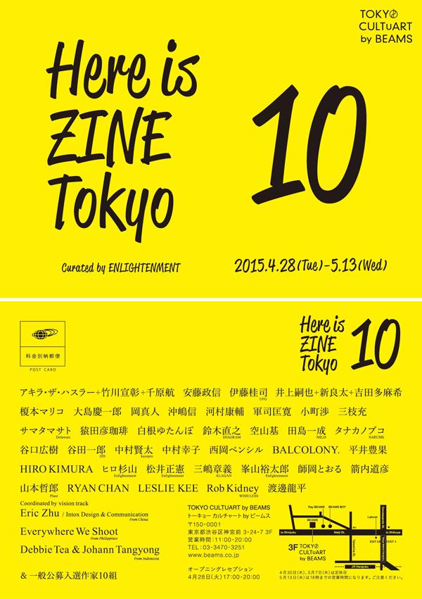 RR_ZINE10_DM.jpg