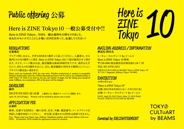 RR_ZINE10_ura.jpg
