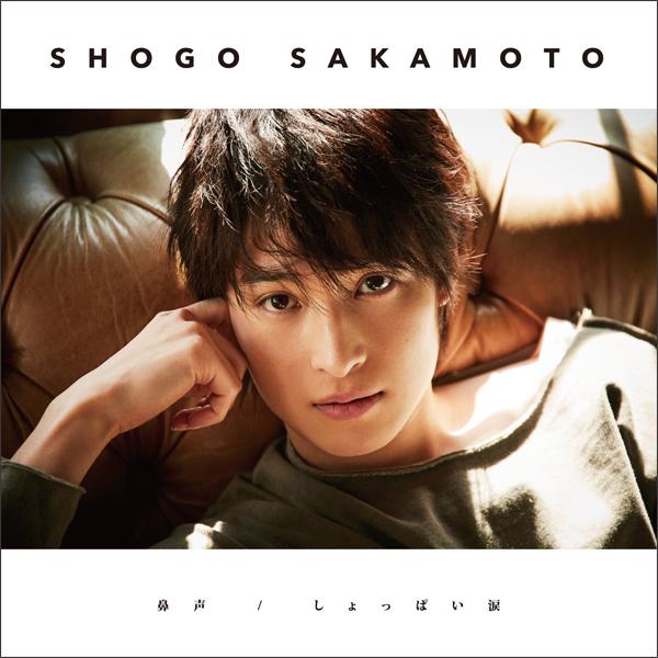 SAKAMOTO_H1_tsujou.jpg