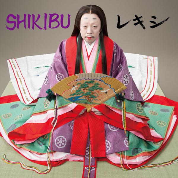 SHIKIBU_tsujo_H1_RGB.jpg