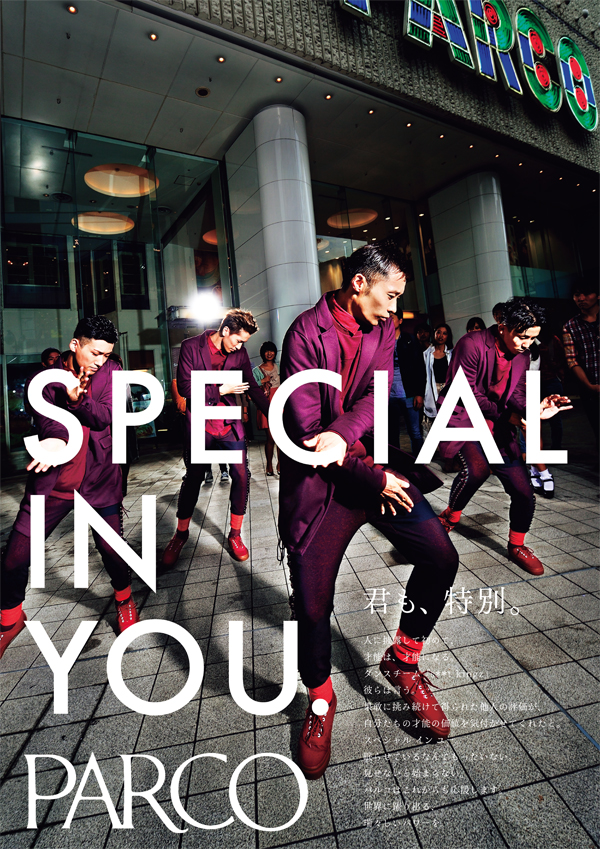 SPECIAL-IN-YOU_vol5.jpg