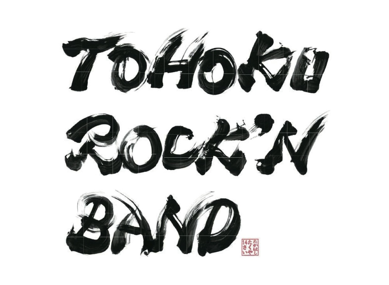 TOHOKU_ROCK%27N_BAND.jpg