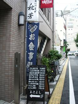 akiyoshi.jpg