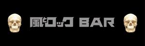 bar_logo%2A.jpg