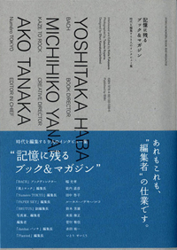 book%26magazine.jpg