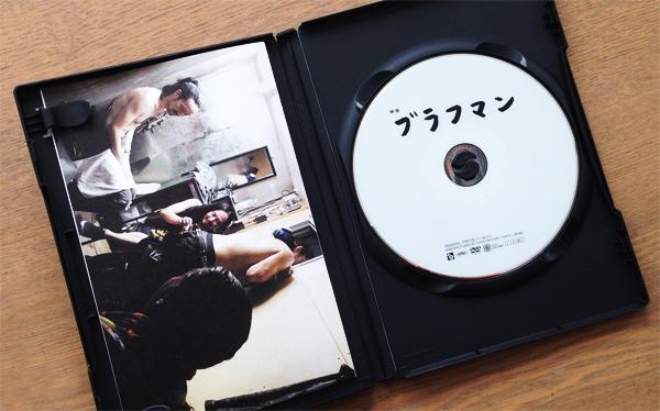 brahman_dvd_02.jpg