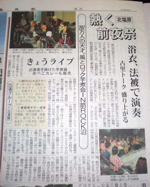 camp_no_02.JPG