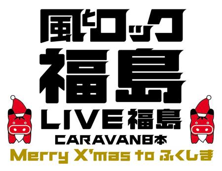 caravan%20fukushima.jpg