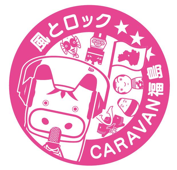 caravan150327.png