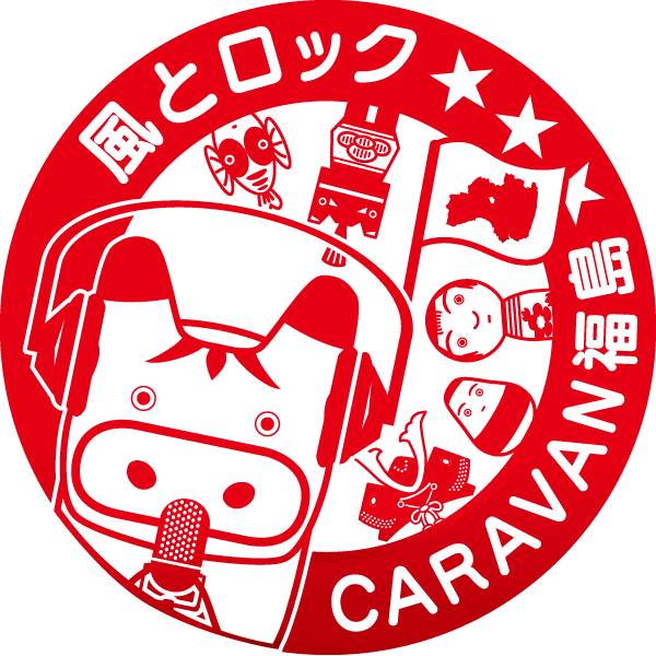 caravan160917.png
