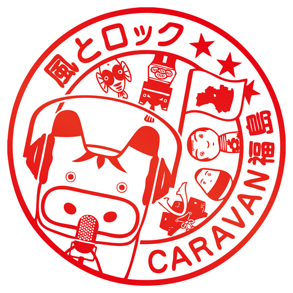 caravanFUKUSHIMA%20logo.jpg