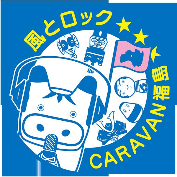 caravan_0908-01.png