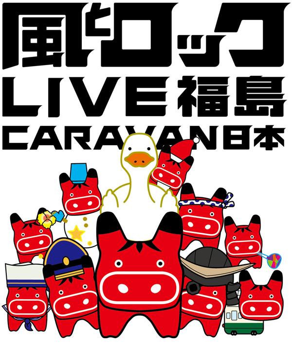 caravan_logo_0619.jpg