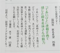 deaibito_kanso.jpg