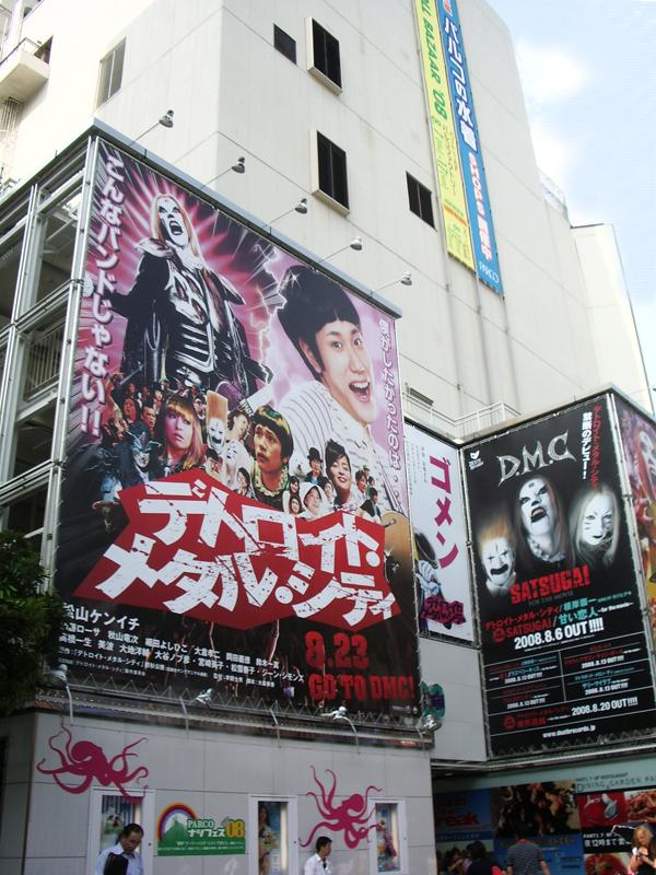 dmc_okugai.jpg