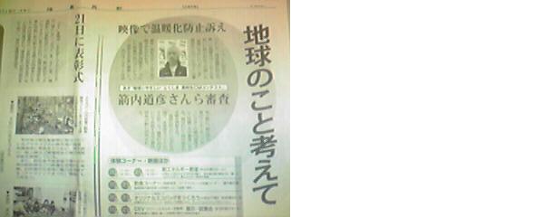 fukusima122001.png