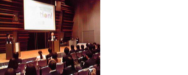 fukusima122004.png